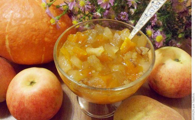 варенье из тыквы с яблоками и лимоном